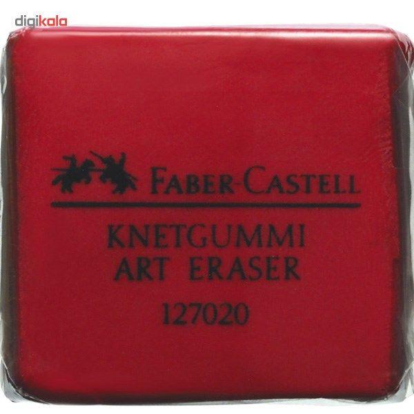 پاک کن خمیری فابر-کاستل مدل Art کد 127120 main 1 1