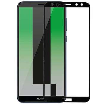 محافظ صفحه نمایش شیشه ای ریمکس مدل Full Cover مناسب برای گوشی موبایل هوآوی Mate 10 lite