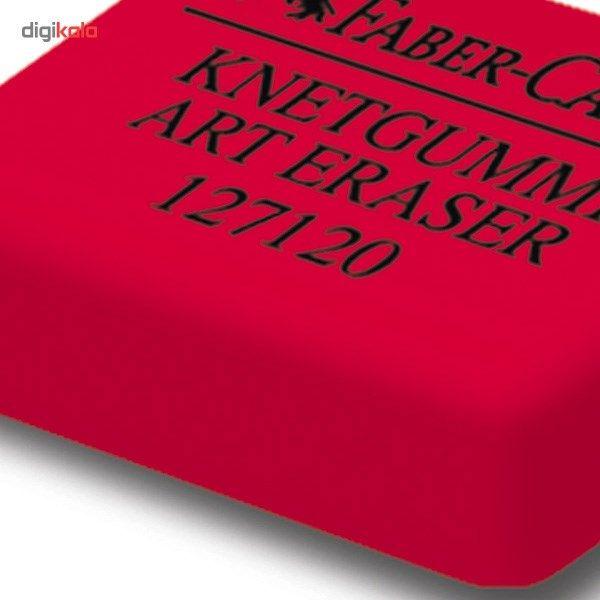 پاک کن خمیری فابر-کاستل مدل Art کد 127120 main 1 2