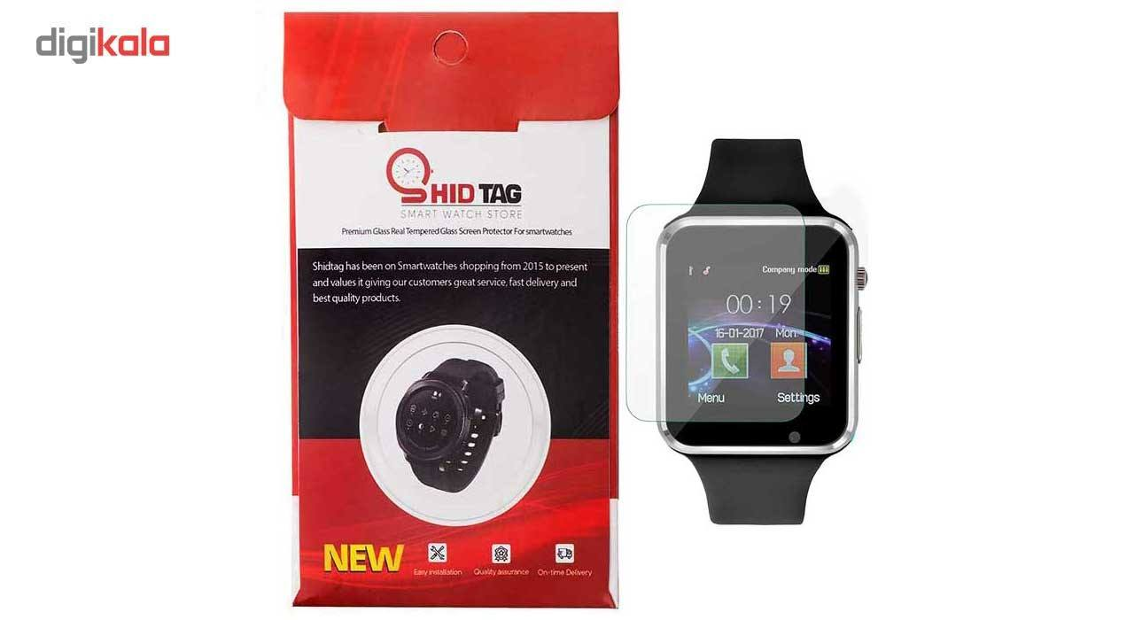 ساعت هوشمند  مدل Q18 main 1 1