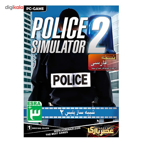 بازی کامپیوتری Police Simulator 2