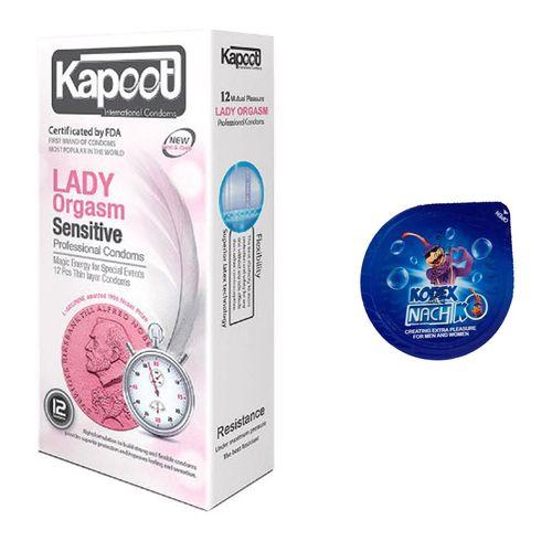 کاندوم تاخیری مدل بلیسر کدکس به همراه کاندوم کاپوت مدل Lady Orgasm بسته 12 عددی