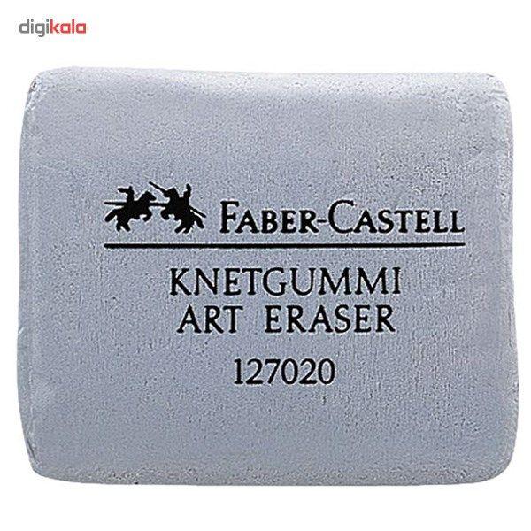 پاک کن خمیری فابر-کاستل مدل Art کد 127120 main 1 8