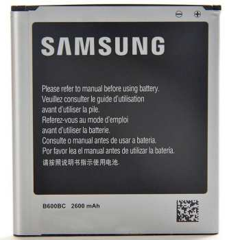 باتری هیسکا مدل B600BC مناسب برای گوشی موبایل سامسونگ گلکسی اس 4