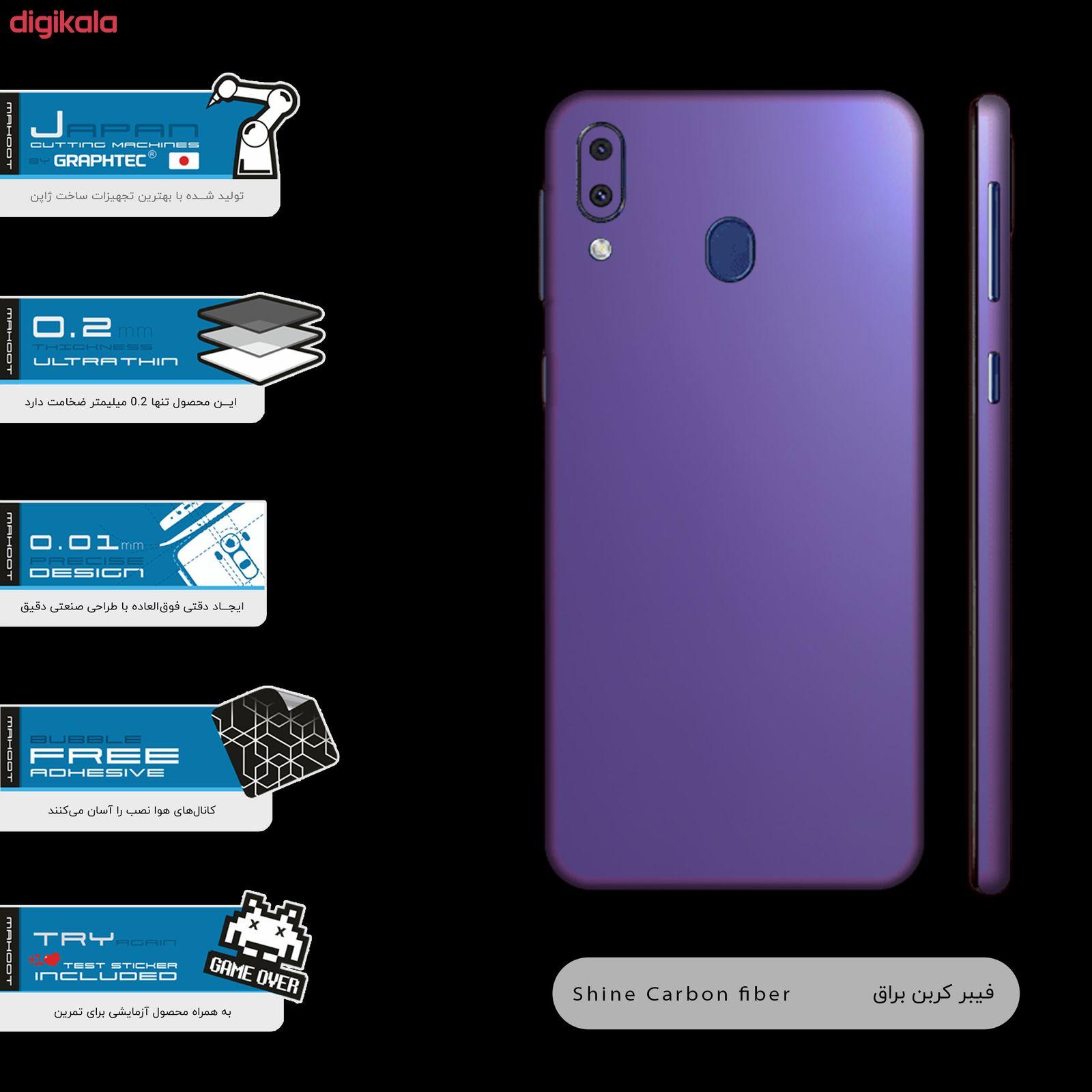 برچسب پوششی مدل Matte-BlueBerry مناسب برای گوشی موبایل سامسونگ Galaxy M20