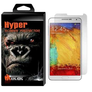 محافظ صفحه نمایش شیشه ای کینگ کونگ مدل Hyper Protector مناسب برای گوشی سامسونگ گلکسی Note 3