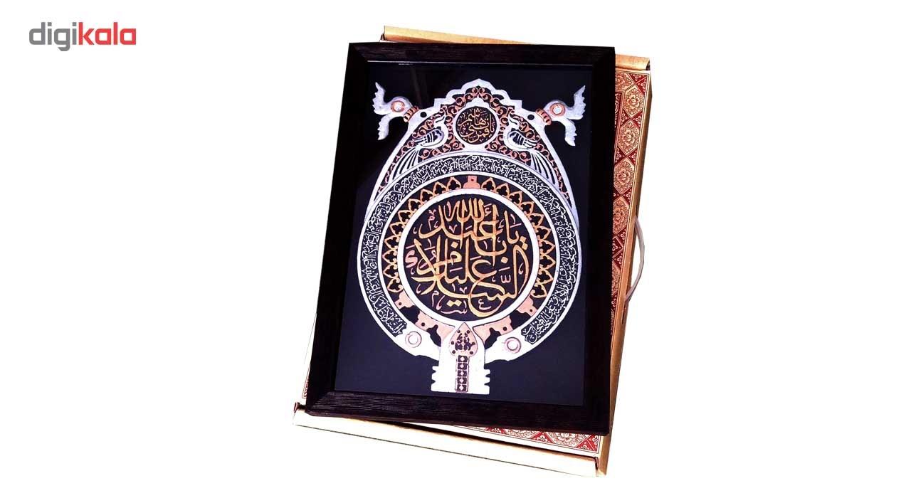 خرید                      کتیبه  نقش برجسته لوح هنر طرح سلام بر حسین علیه السلام  کد 132