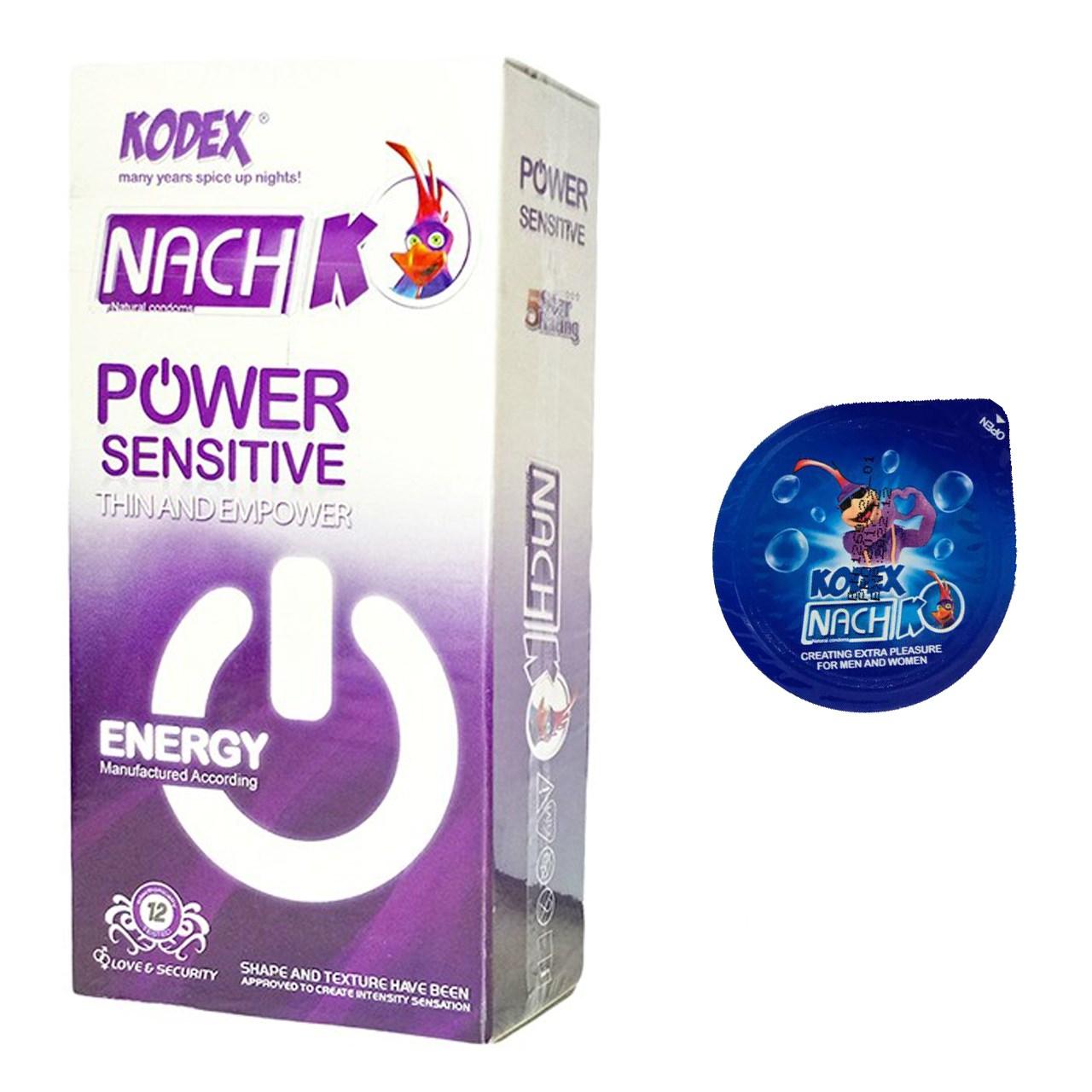 قیمت کاندوم محرک مدل بلیسر کدکس به همراه یک بسته کدکس مدل POWER SENSITIVE بسته 12 عددی