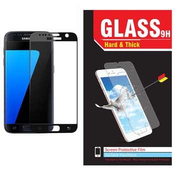 محافظ صفحه نمایش شیشه ای Hard and thick مدل full cover مناسب برای گوشی موبایل سامسونگ S7