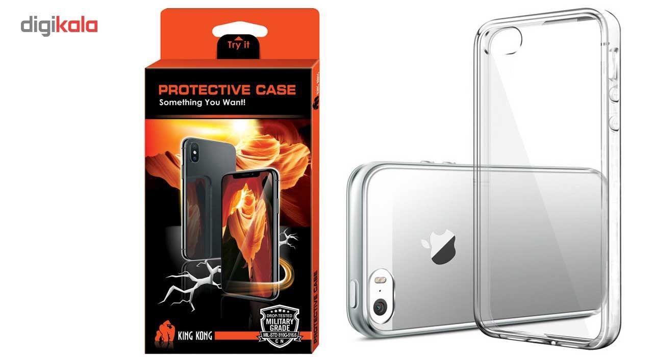 کاور کینگ کونگ مدل Protective TPU  مناسب برای گوشی اپل آیفون 5/5S/SE main 1 1