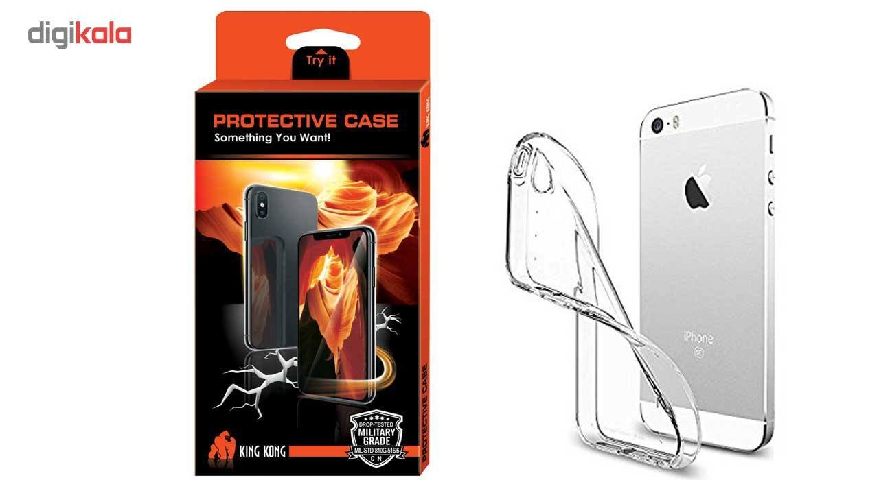 کاور کینگ کونگ مدل Protective TPU  مناسب برای گوشی اپل آیفون 5/5S/SE main 1 2