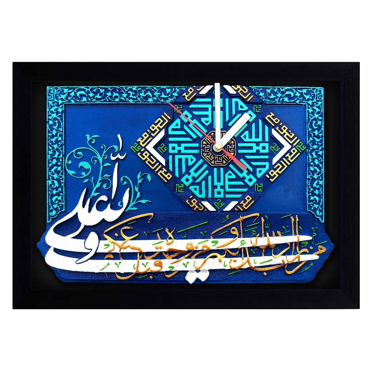 عکس کتیبه نقش برجسته لوح هنر طرح ساعت دیواری علی ولی الله کد 131