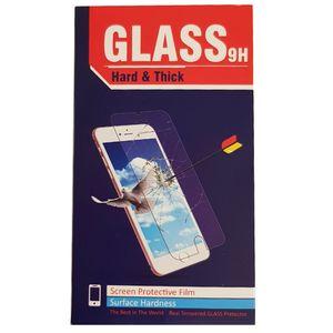 محافظ صفحه نمایش شیشه ای مدل Hard and thick مناسب برای گوشی موبایل سامسونگ Core Prime