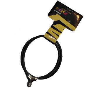 قفل دوچرخه انرژی مدل 5913