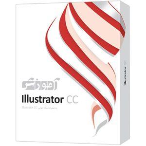 مجموعه آموزشی نرم افزار Illustrator CC سطح مقدماتی شرکت پرند