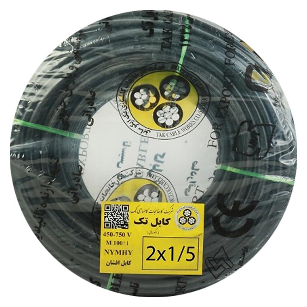 کابل برق افشان 2 در 1.5 کابل تک مدل NYMHY215