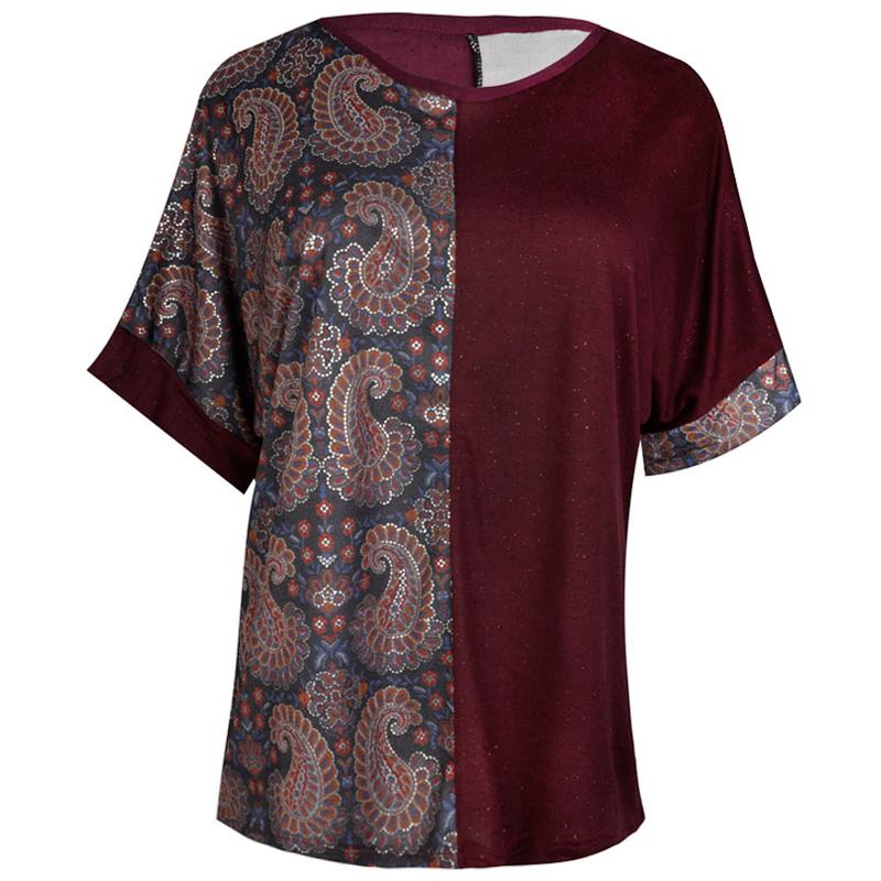تی شرت آستین کوتاه زنانه مدل 358016114