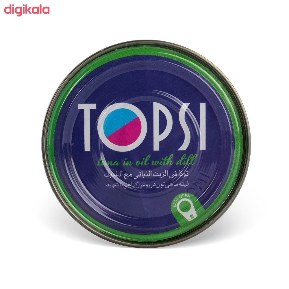 کنسرو ماهی تاپسی با طعم شوید - 180 گرم main 1 1