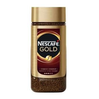 قهوه فوری گلد نسکافه - ۹۵ گرم