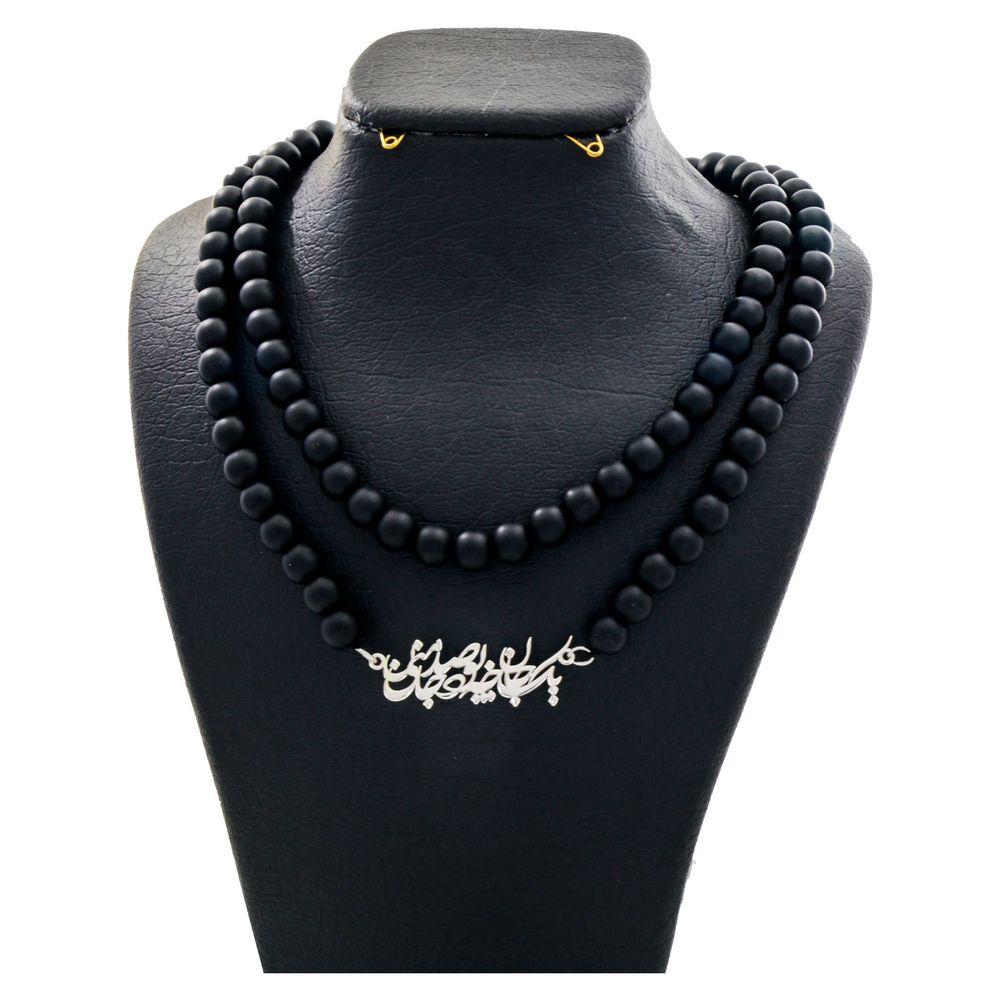 گردنبند نقره زنانه دلی جم طرح  یک جان چه بود صد جان منی کد D 83
