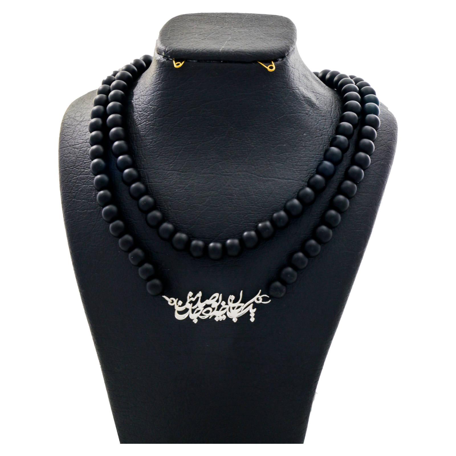 گردنبند نقره زنانه دلی جم طرح  یک جان چه بود صد جان منی کد D 83 -  - 2