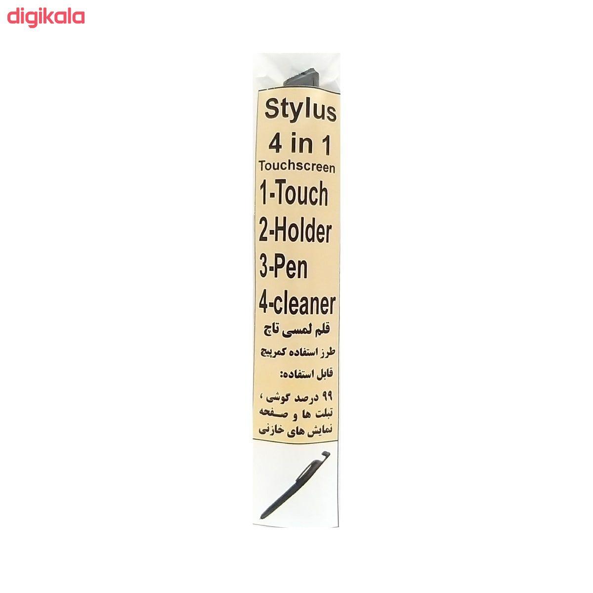 قلم لمسی و پایه نگهدارنده موبایل مدل SKJMRJNQ002369 main 1 20