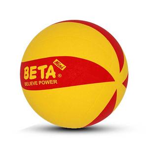 توپ والیبال بتا مدل PVBR4 MKS