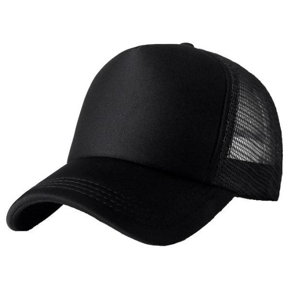 کلاه کپ مدل msh110