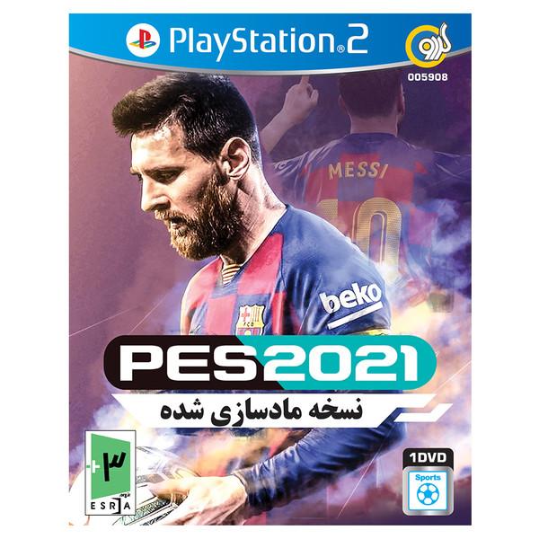 بازی PES 2021 مخصوص PS2 نشر گردو