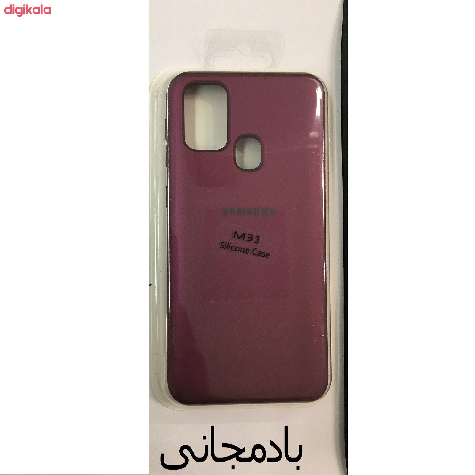 کاور مدل SIL-0031 مناسب برای گوشی موبایل سامسونگ Galaxy M31 main 1 3