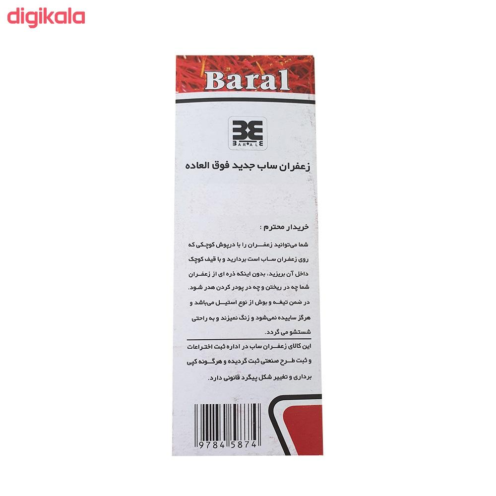 زعفران ساب بارال کد d32 main 1 5