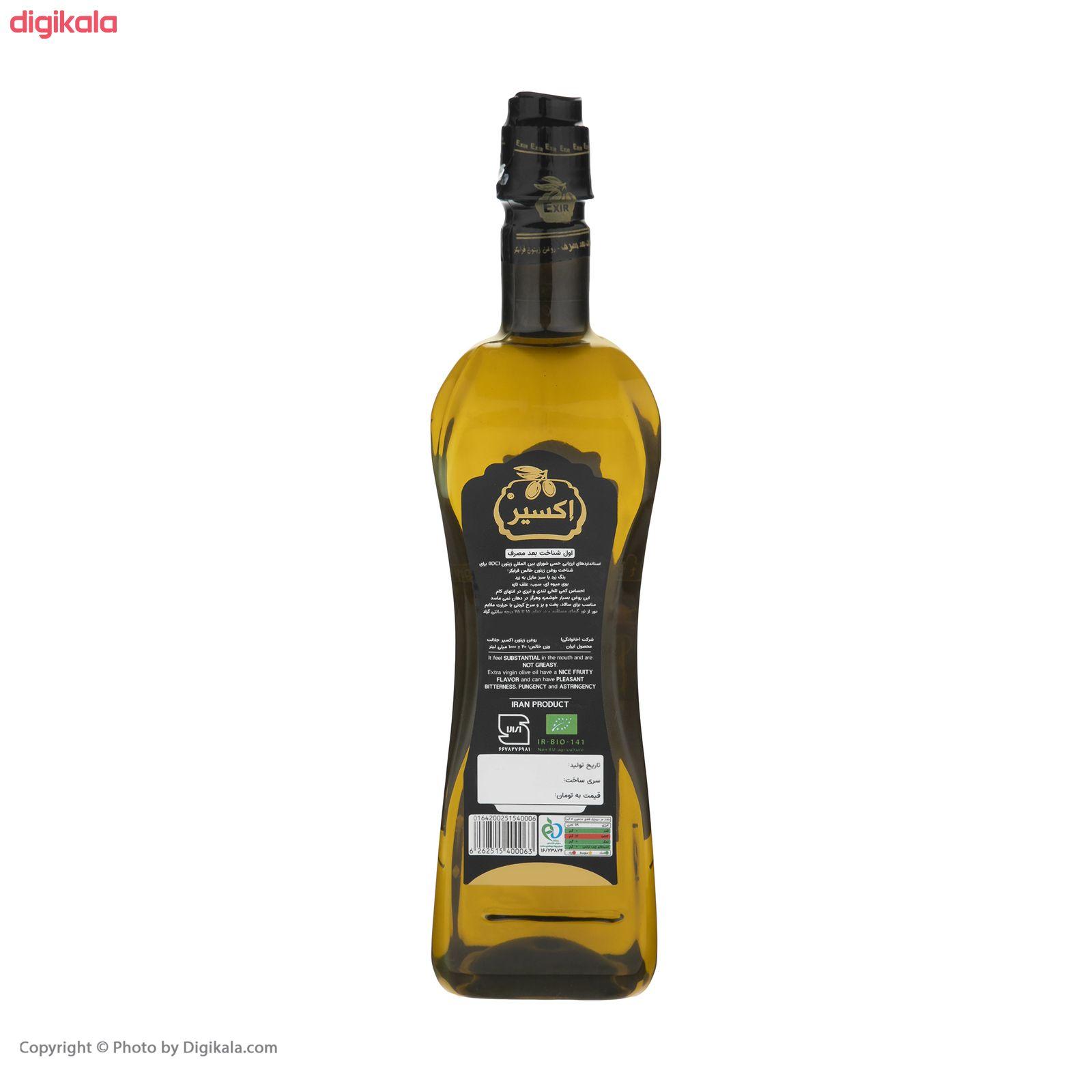 روغن زیتون ارگانیک فرابکر اکسیر - 1 لیتر main 1 2