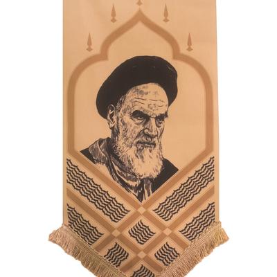 پرچم طرح امام خمینی (ره) کد ۰۰۲۰۱۳۱۴