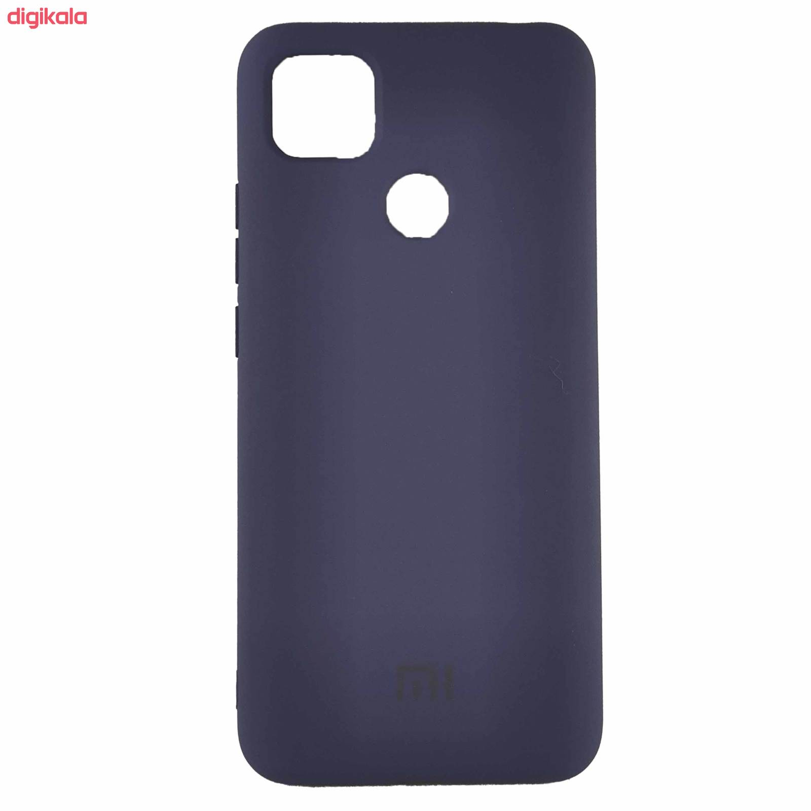 کاور مدل SLIKNI مناسب برای گوشی موبایل شیائومی Redmi 9c main 1 6