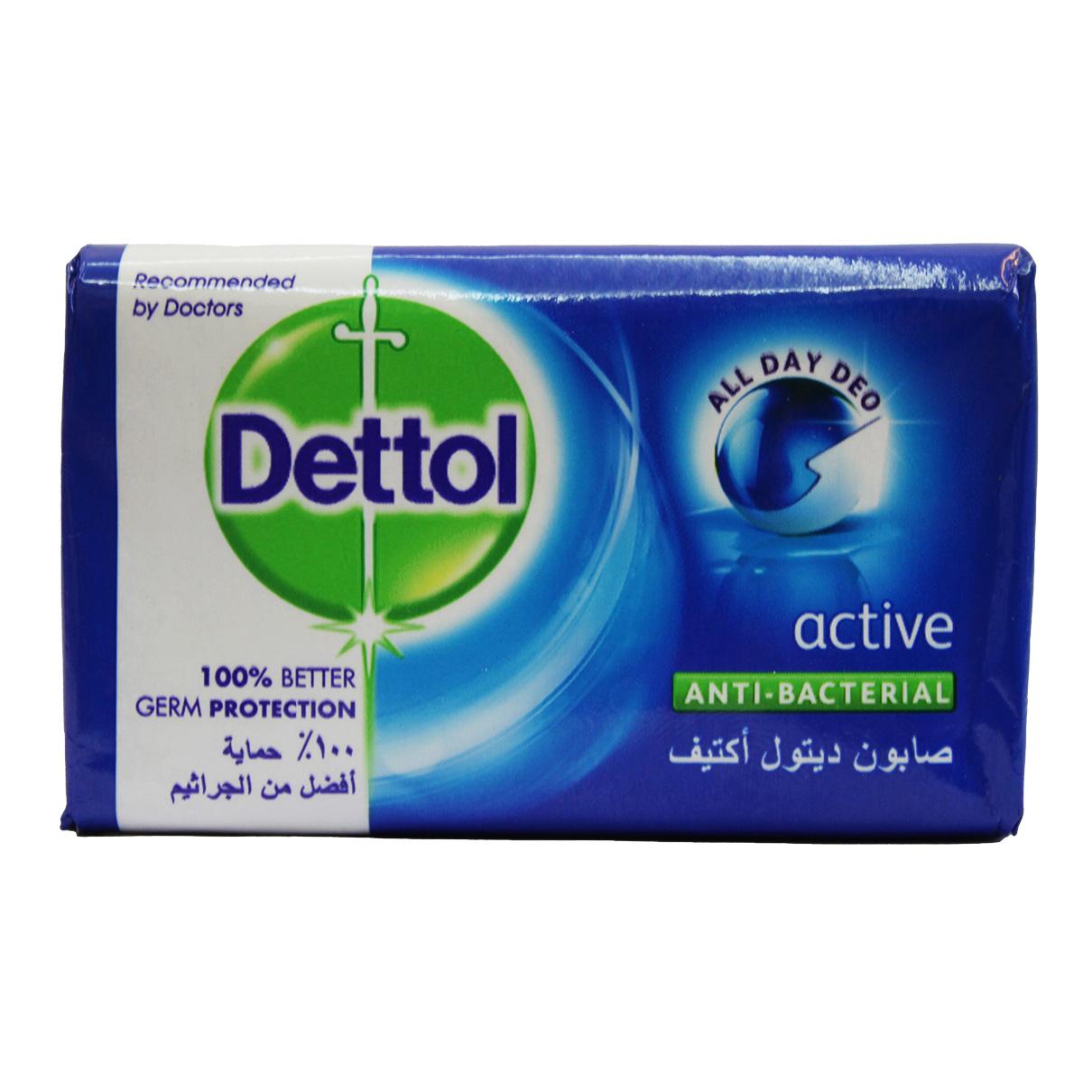 صابون ضد باکتری دتول مدل اکتیو وزن 70 گرم