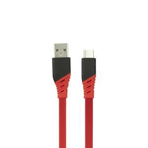 کابل تبدیل USB به USB-C بیبوشی مدل A06 طول 1 متر