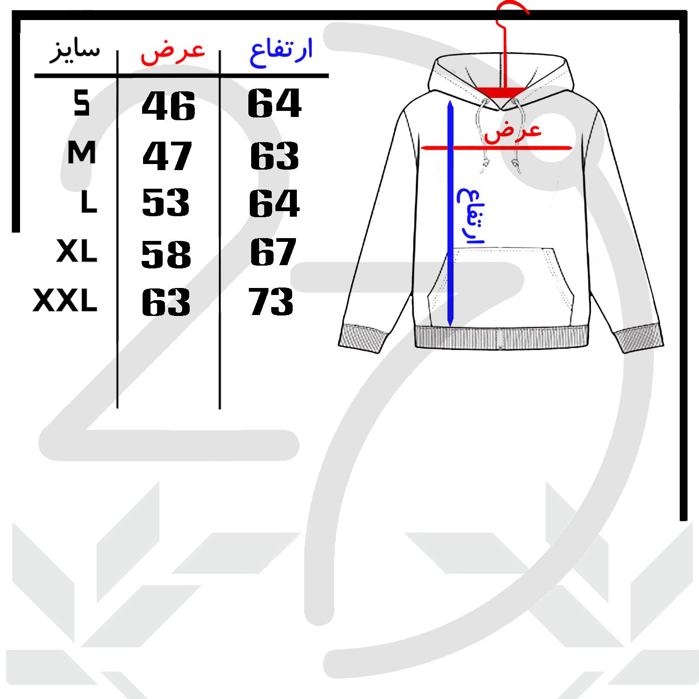 خرید                                     هودی مردانه 27 مدل مارشمالو کد ALP146 رنگ طوسی