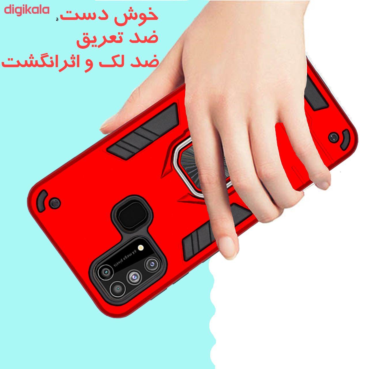 کاور کینگ پاور مدل ASH22 مناسب برای گوشی موبایل سامسونگ Galaxy M31 main 1 4