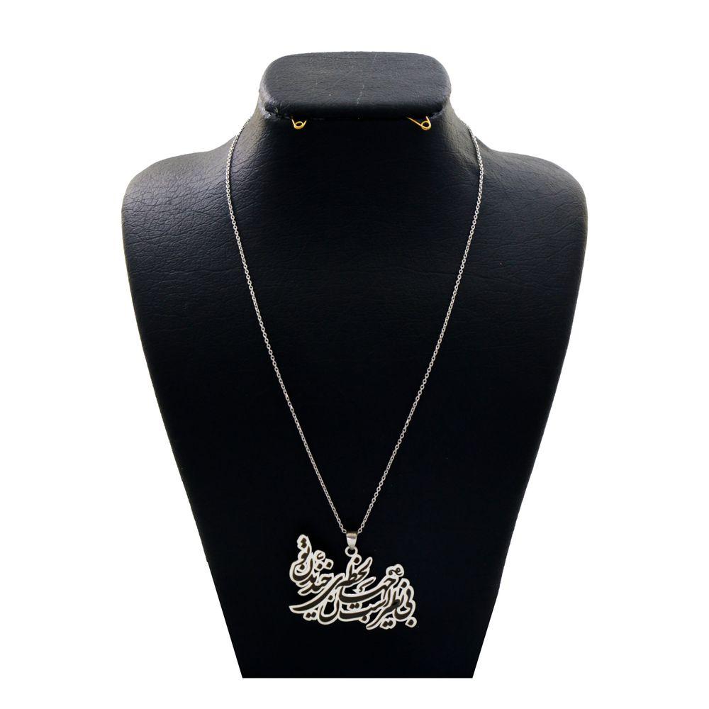 گردنبند نقره زنانه دلی جم طرح بی نظیر است جهان لحظه کد D 69