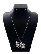 گردنبند نقره زنانه دلی جم طرح بی نظیر است جهان لحظه کد D 69 -  - 1