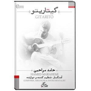 آلبوم موسیقی گیتاریتو اثر حامد مراحمی