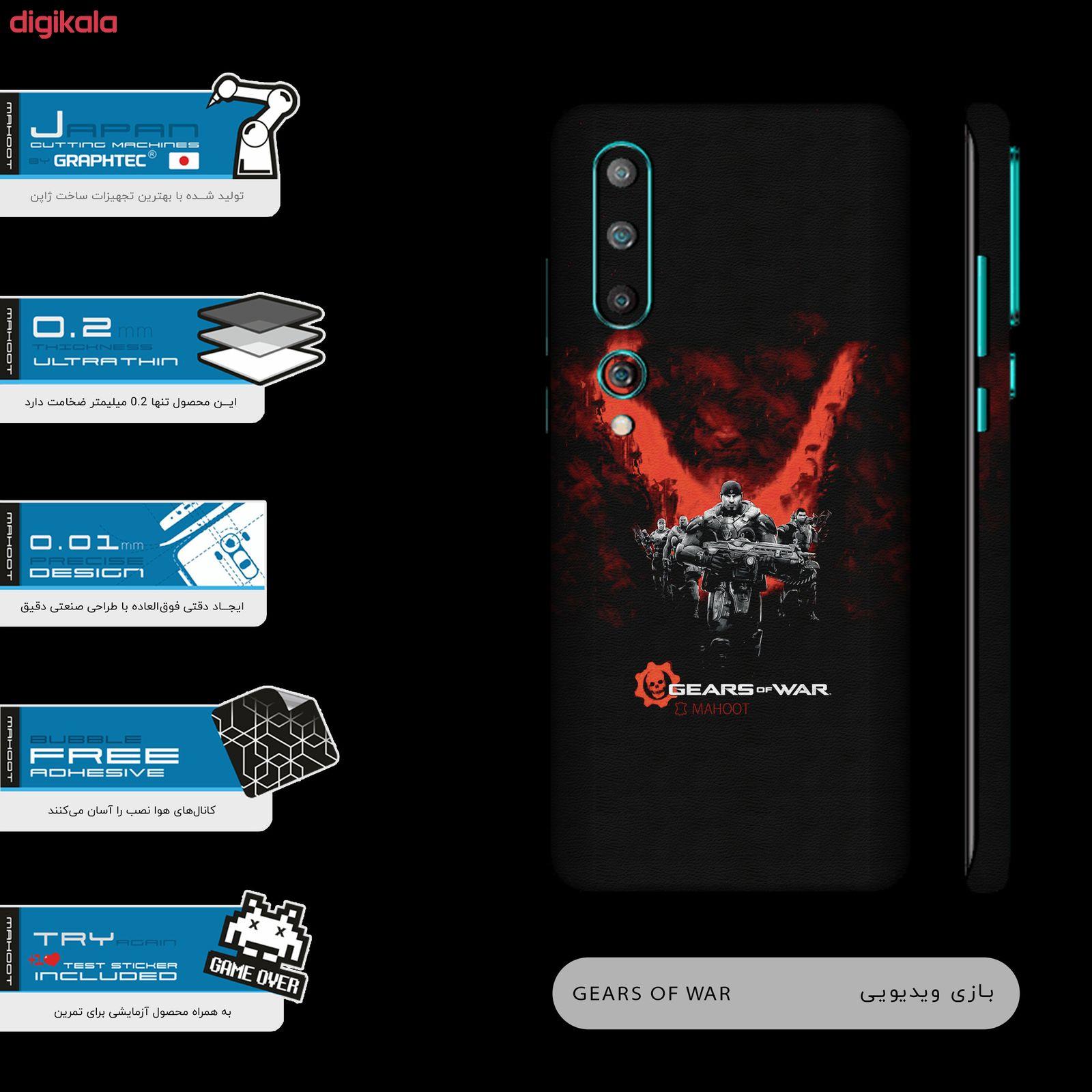 برچسب پوششی ماهوت مدل GEARS-OF-WAR-Game-FullSkin  مناسب برای گوشی موبایل شیائومی  MI 10