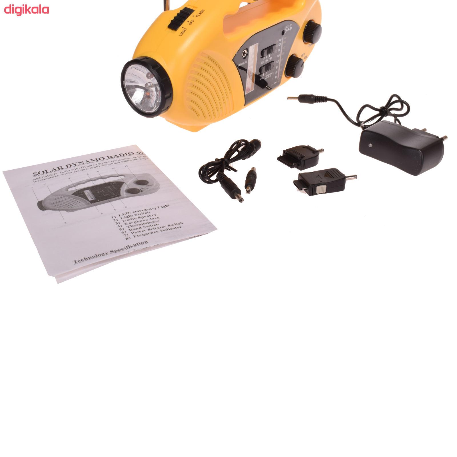 رادیو جی اس اف سولار مدل rchy 898 main 1 5