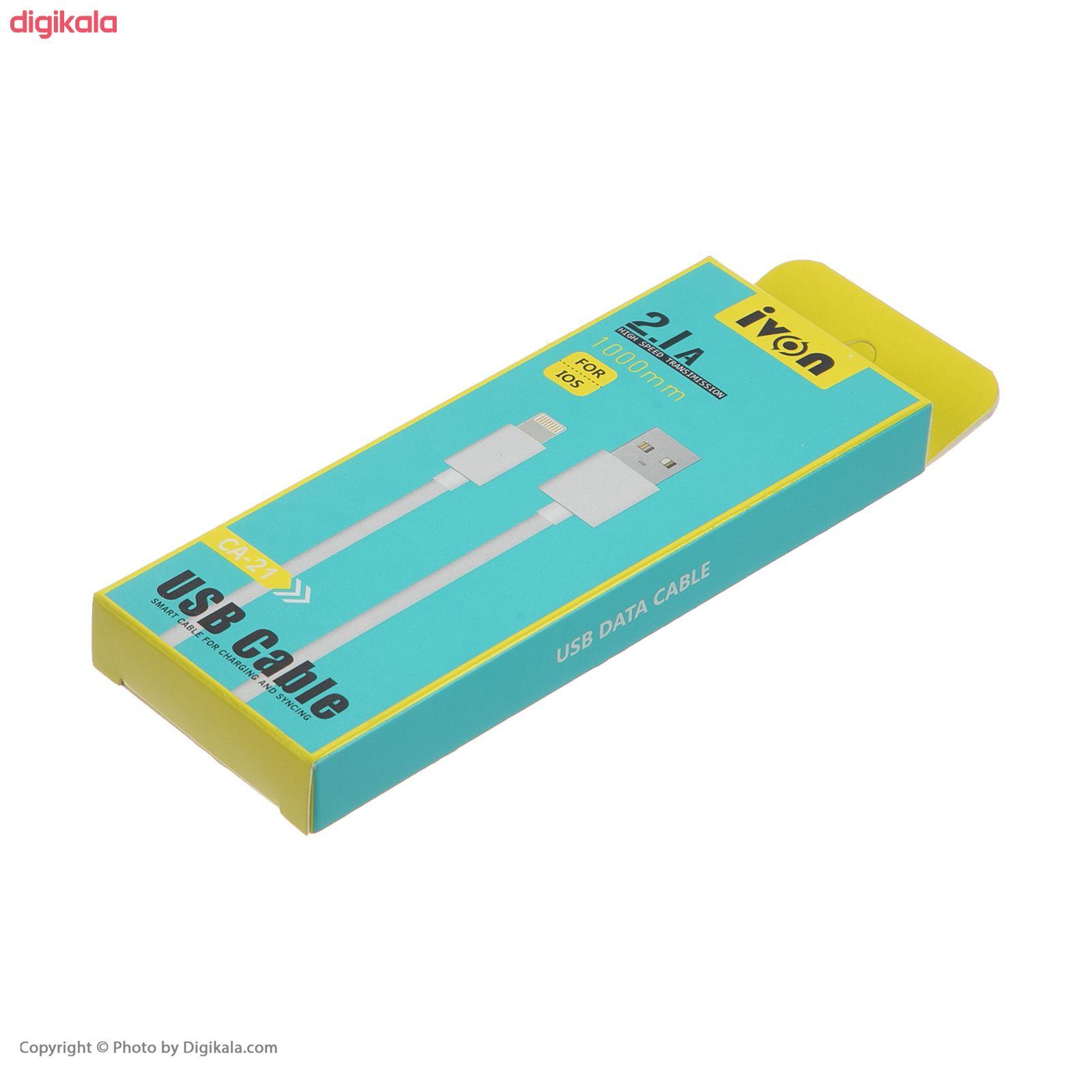 کابل تبدیل USB به لایتنینگ آی ون مدل CA-01 طول 1 متر main 1 2