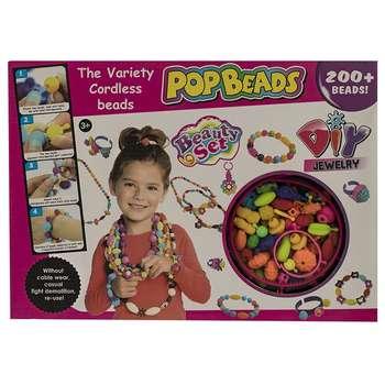 ست اسباب بازی جواهر سازی 200 تکه مدل Pop Beads