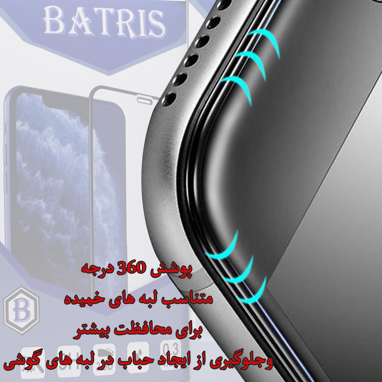 محافظ صفحه نمایش و پشت گوشی باتریس مدل MM-Flz مناسب برای گوشی موبایل اپل Iphone 6 / 6s main 1 1