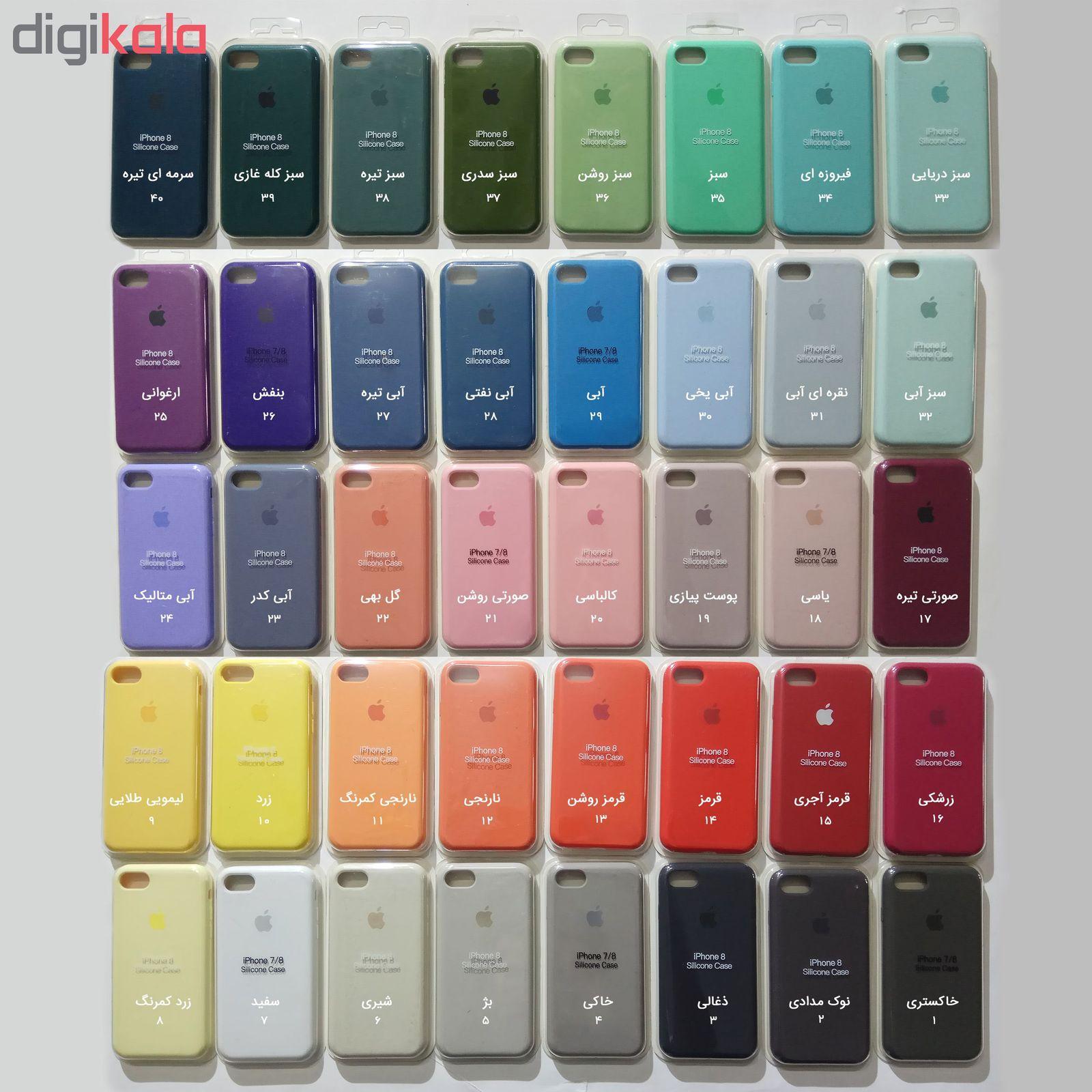 کاور وی کیس مدل Si01 مناسب برای گوشی موبایل اپل iPhone 7/8 main 1 3