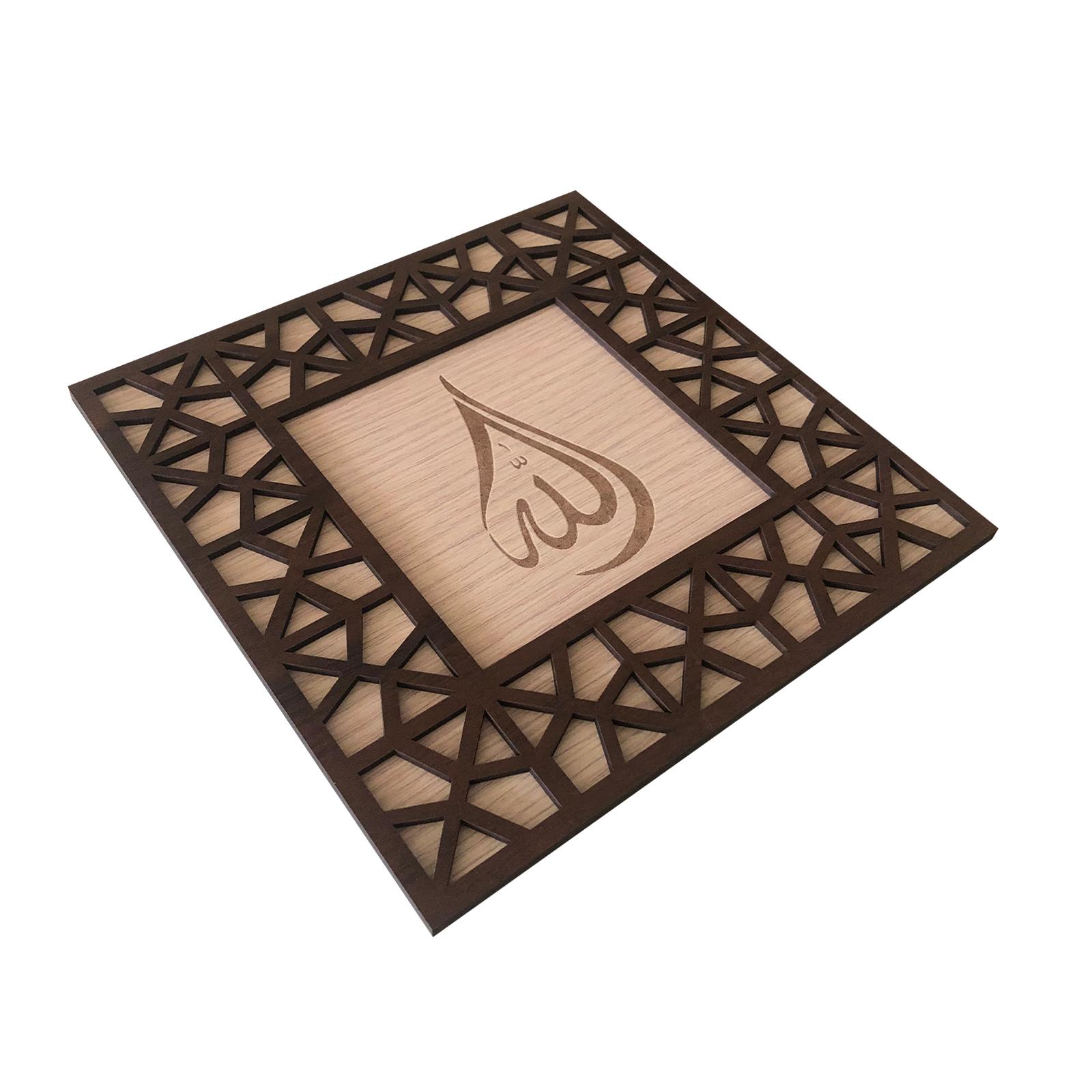 خرید                      تابلو چوبی طرح الله مدل دل نوشته کد ta5