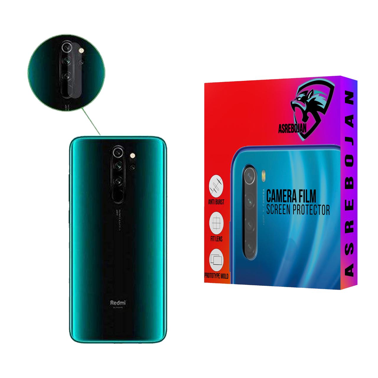 محافظ لنز دوربین عصر بوژان مدل b1 مناسب برای گوشی موبایل شیائومی mi note 8 pro