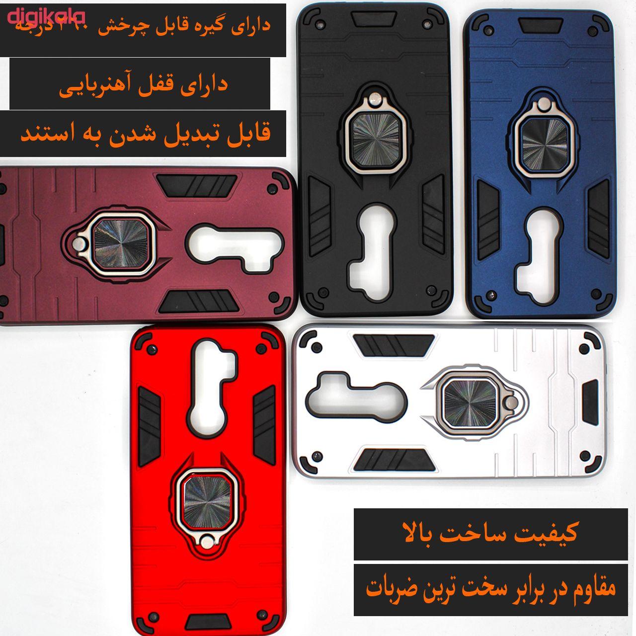 کاور کینگ پاور مدل ASH22 مناسب برای گوشی موبایل شیائومی Redmi Note 8 Pro main 1 12